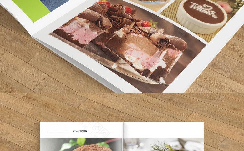 蛋糕宣传册