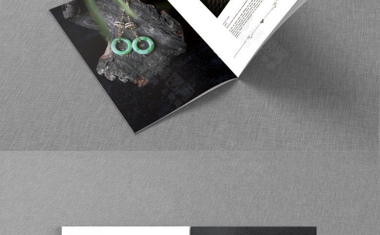 翡翠珠宝画册模板