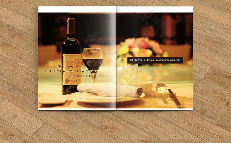法国红酒画册