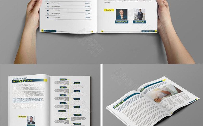 企业文化画册设计模板