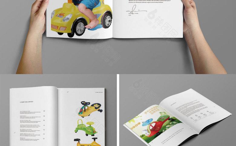 扭扭车画册