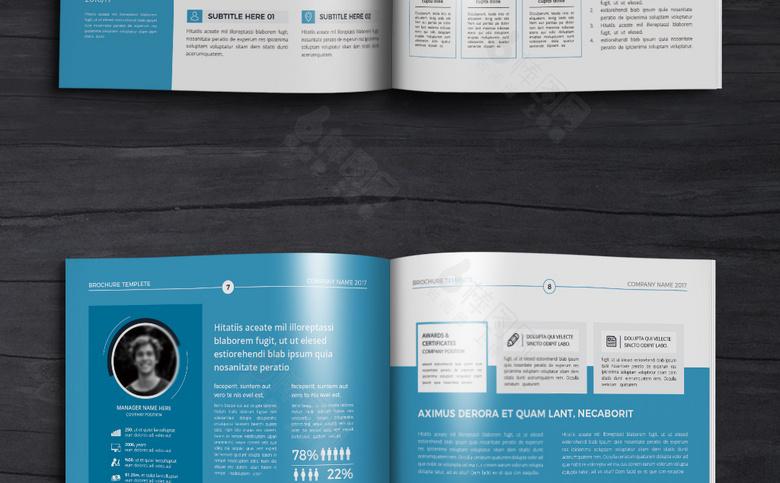 简约大气企业画册设计模板