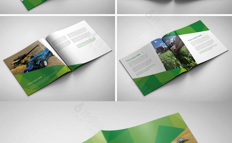 现代农业画册设计