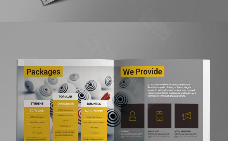 企业画册设计模板