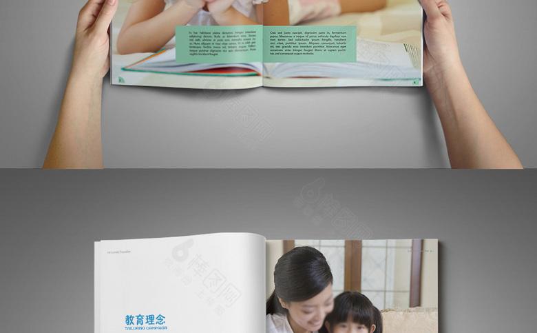 高档教育画册