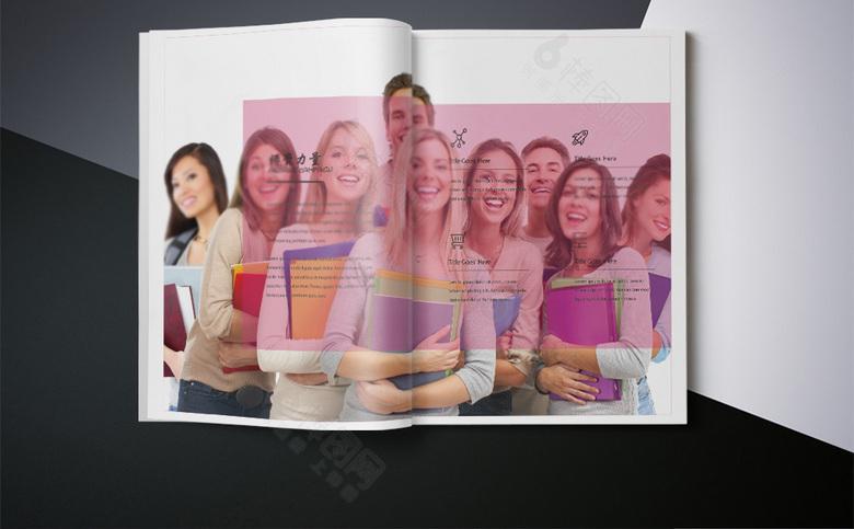 简洁个性教育画册