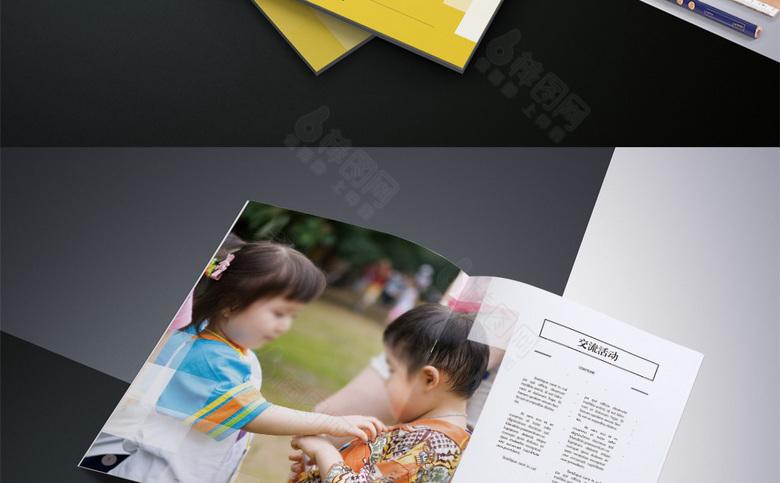 清新时尚早教班画册设计