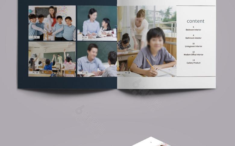 教育培训画册