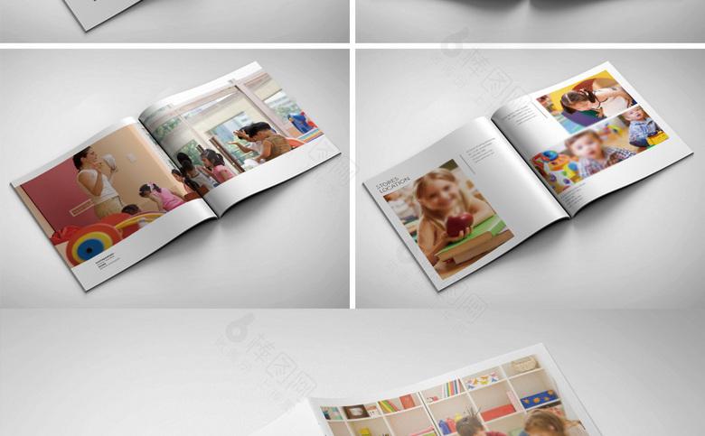 精美幼儿园画册模板