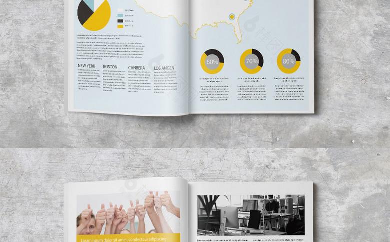 黄色公司宣传画册模板设计