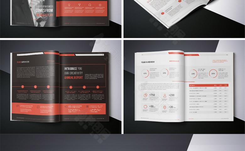 简约时尚公司宣传画册设计