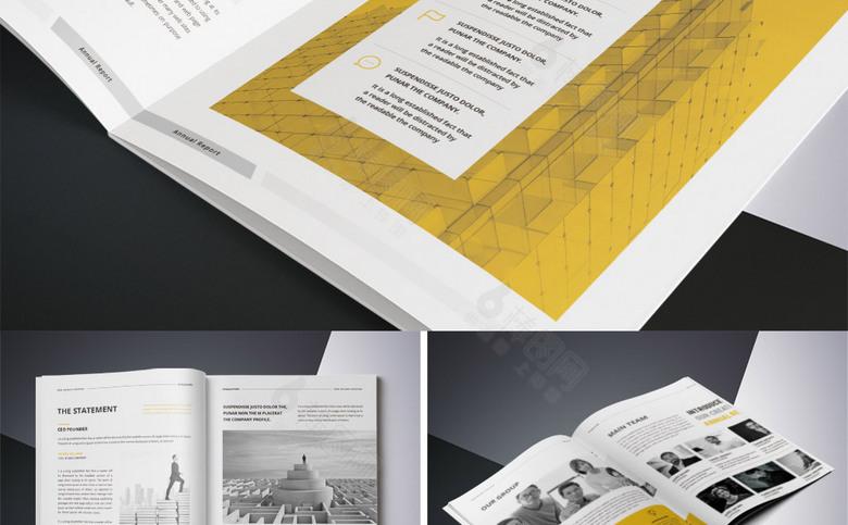 黄色时尚企业画册模板设计