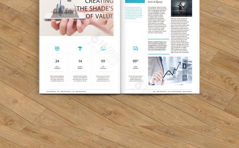 几何时尚集团宣传画册设计