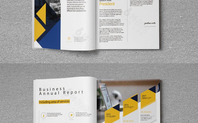 几何时尚企业宣传册模板设计