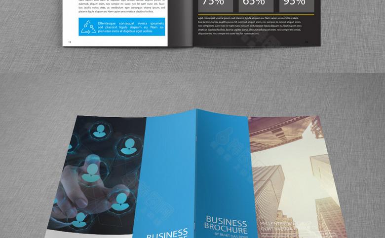 蓝色商务企业形象画册