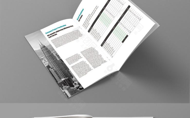 时尚公司画册模板设计