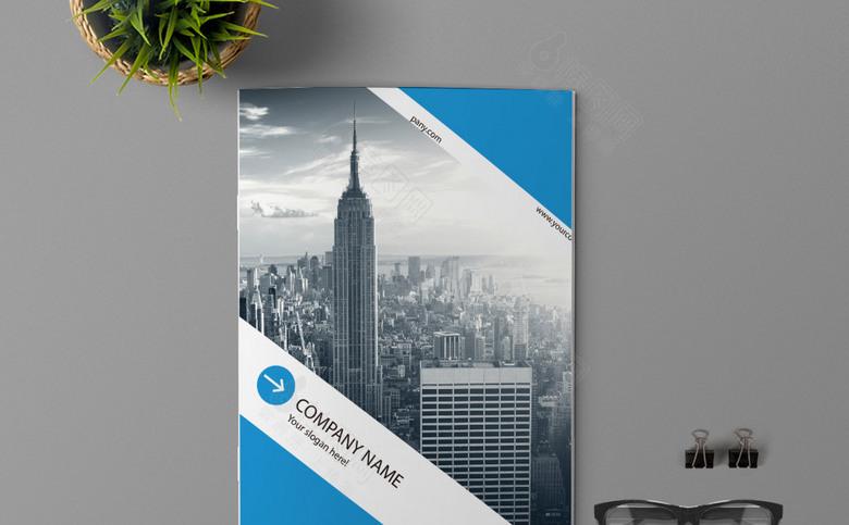 蓝色时尚大气企业形象画册设计