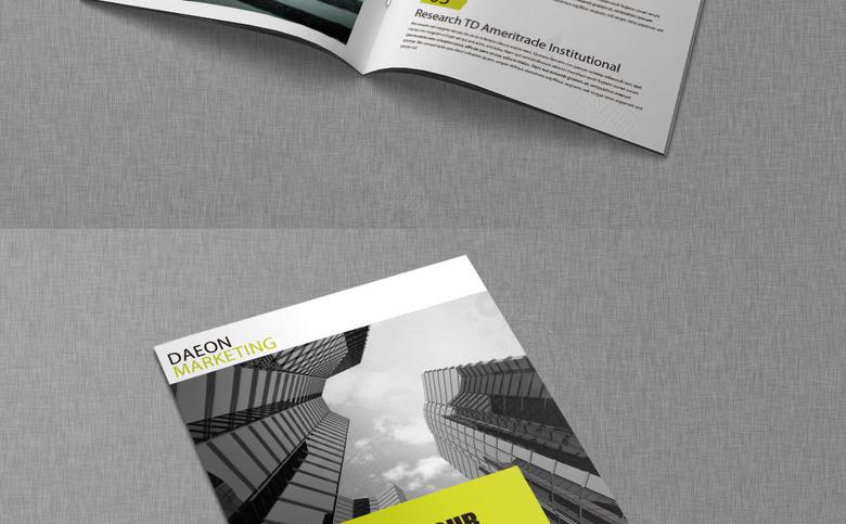 绿色时尚公司宣传册设计