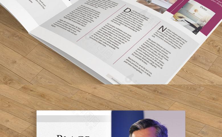 简约时尚公司宣传册模板设计