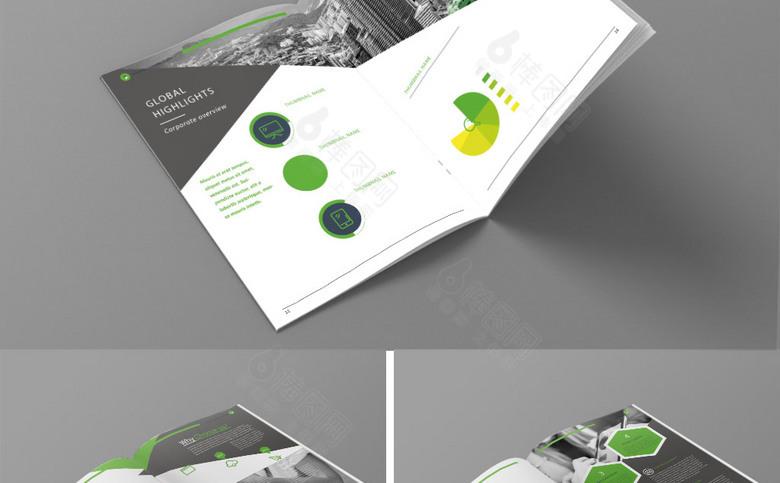 大气高档企业画册模板设计
