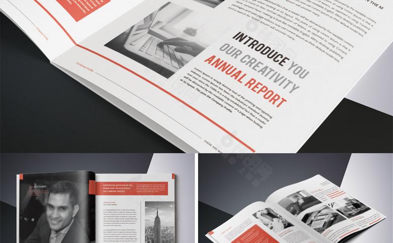 简约大气公司画册模板设计