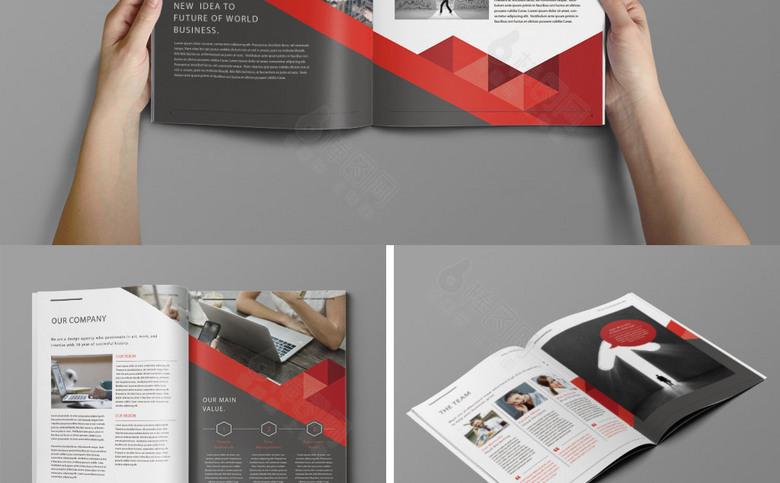 几何商务公司画册模板