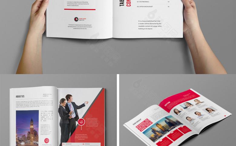 红色商务企业形象画册