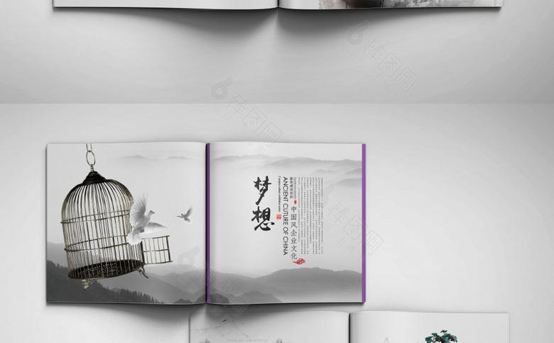 中式画册设计