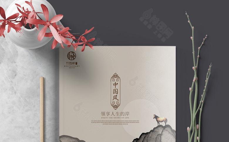 新中式画册模板