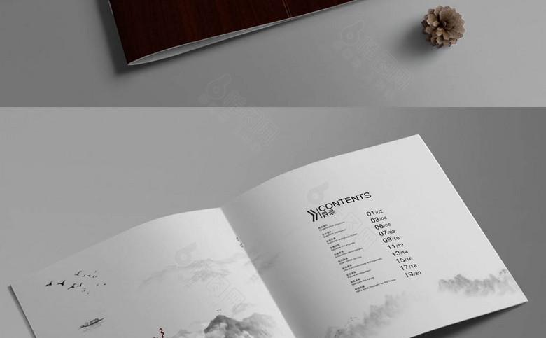 中国风画册设计