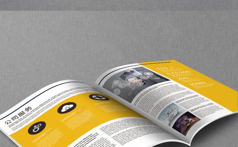 简洁大气集团企业画册模板