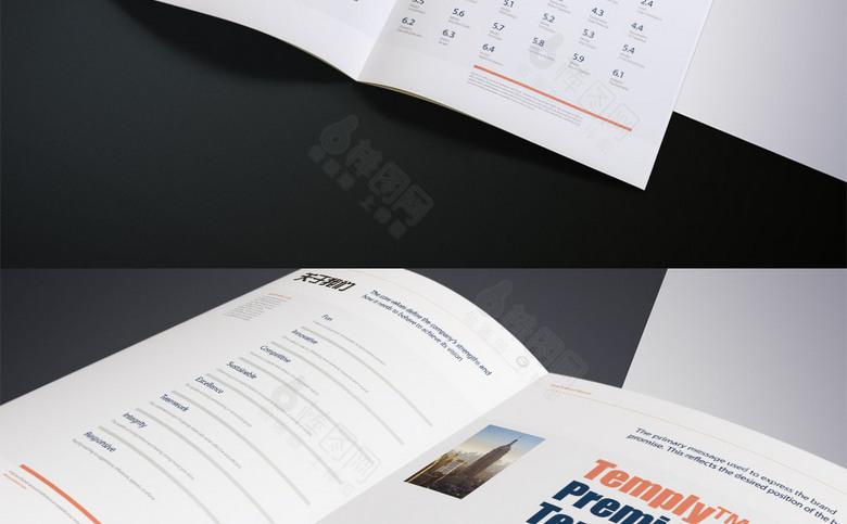 蓝色动感企业画册