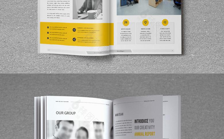 时尚个性企业画册设计模板