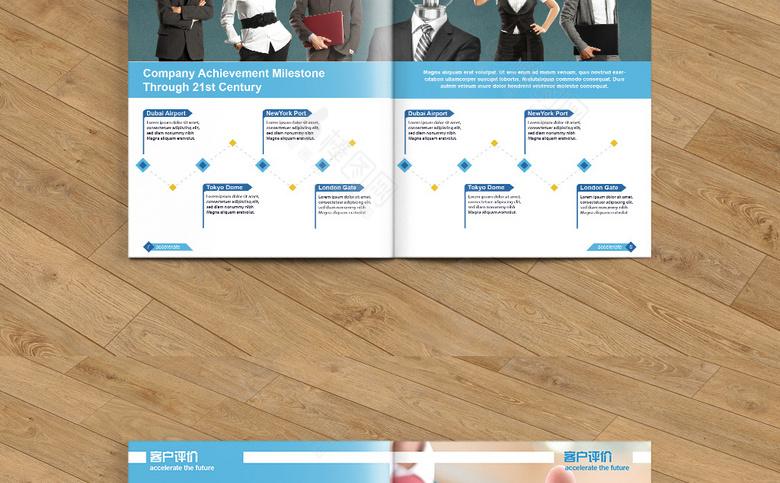 蓝色简约企业画册设计模板