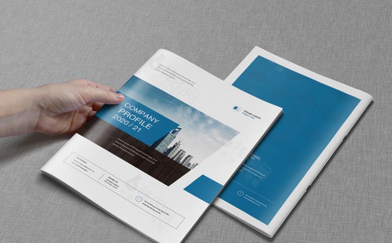 蓝色精品企业画册设计