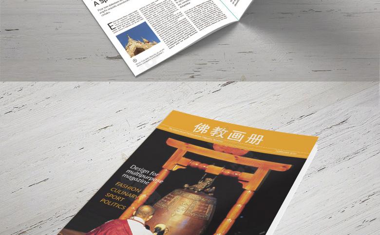 精美佛教画册