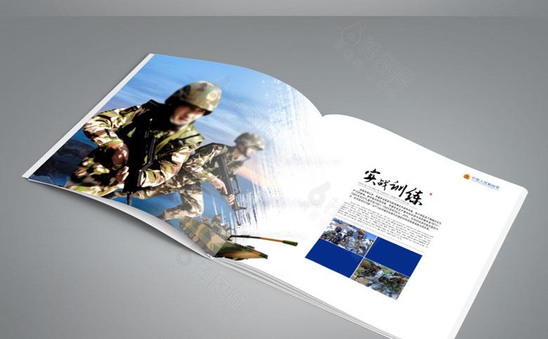 部队画册模板