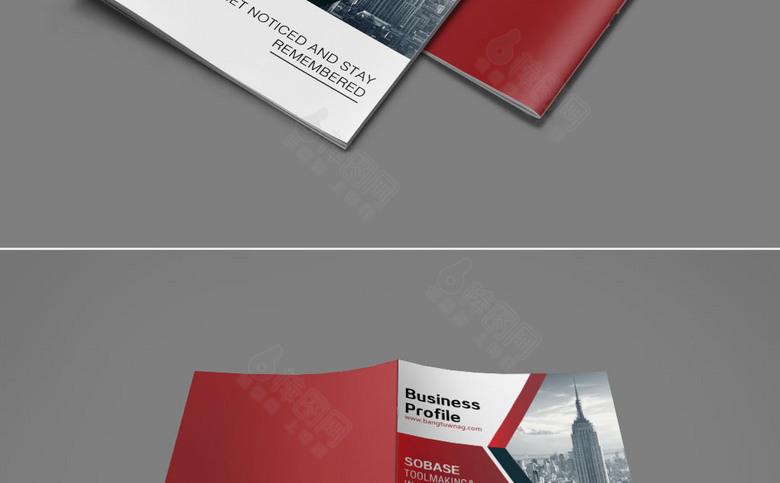 红色大气画册封面设计