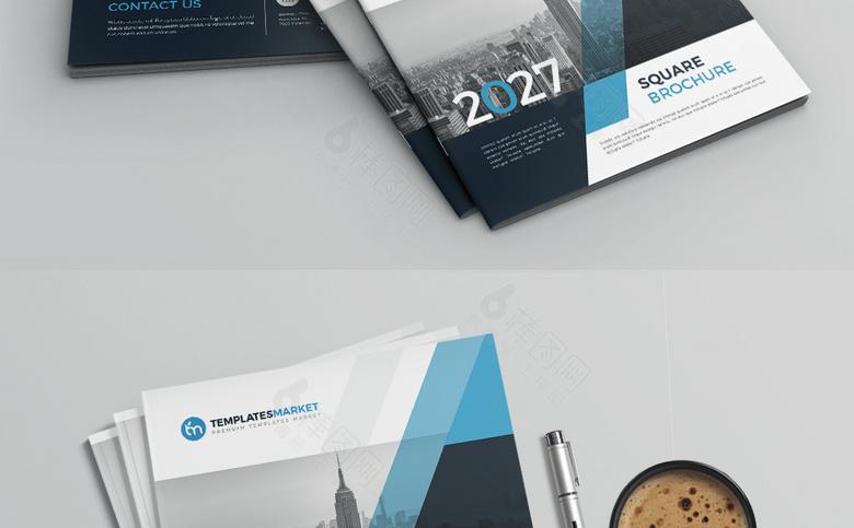 清新蓝色集团画册封面设计
