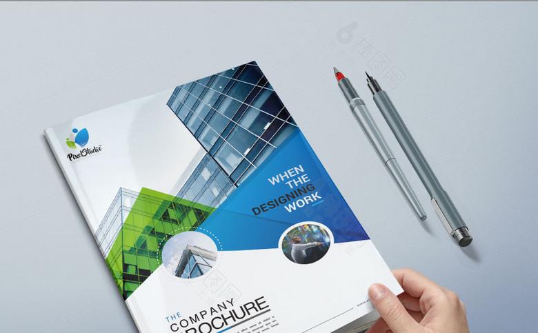时尚清新企业画册封面设计