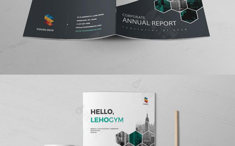 时尚色块公司画册封面设计