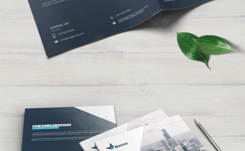 简约大气集团画册封面设计模板