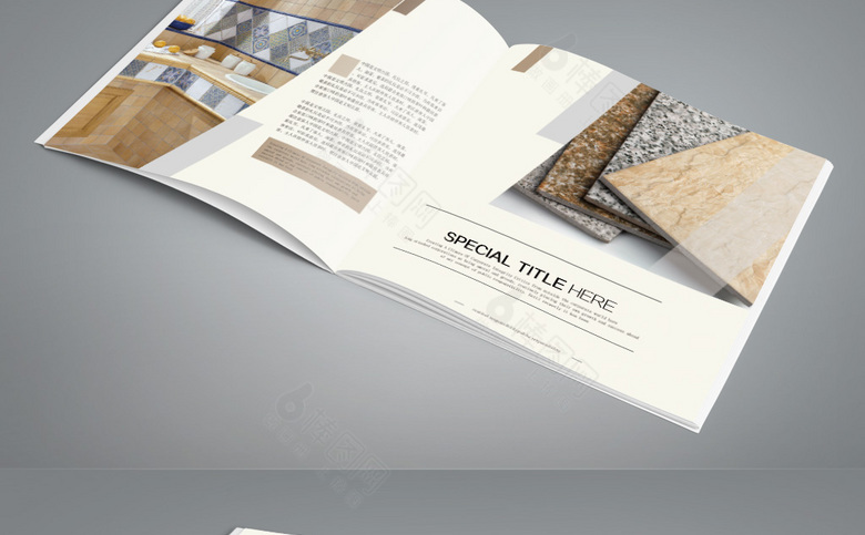 时尚瓷砖宣传册