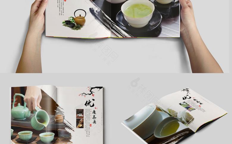 中国风茶具画册