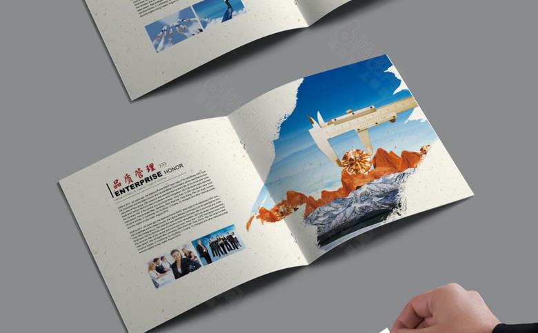 中国风企业画册模板设计