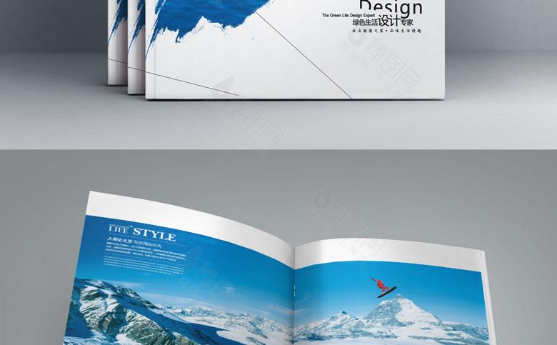 大气高档企业画册设计