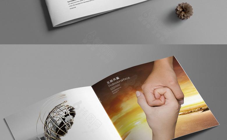高档简约企业画册设计模板