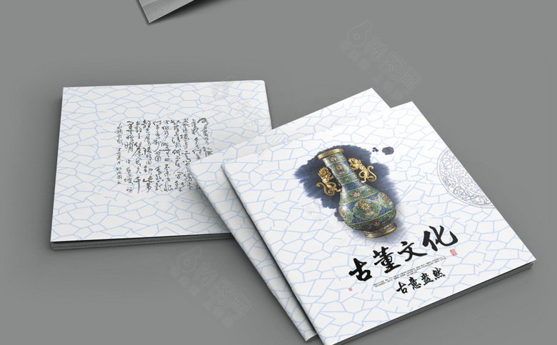 中国风古董画册设计