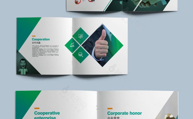 大气企业画册画册