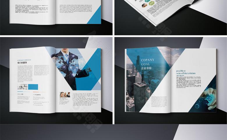 蓝色企业画册设计